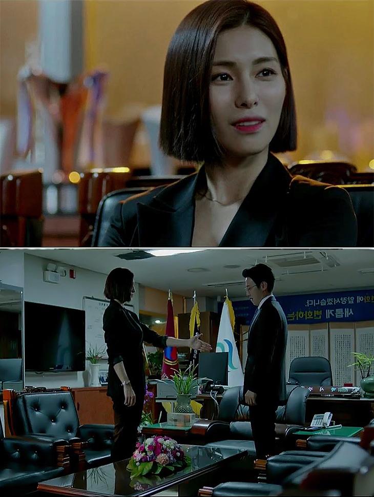 电视赞助商<br><br> <b>tvN'忏悔'</b> <br>金正华<br><br> J400,P1451