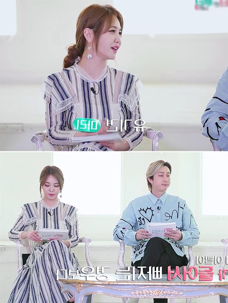 电视赞助商<br><br><b>Dong-A TV 'Beauty and Booty Season3'</b> <br> Kang Yeon Bin <br><br> D3768