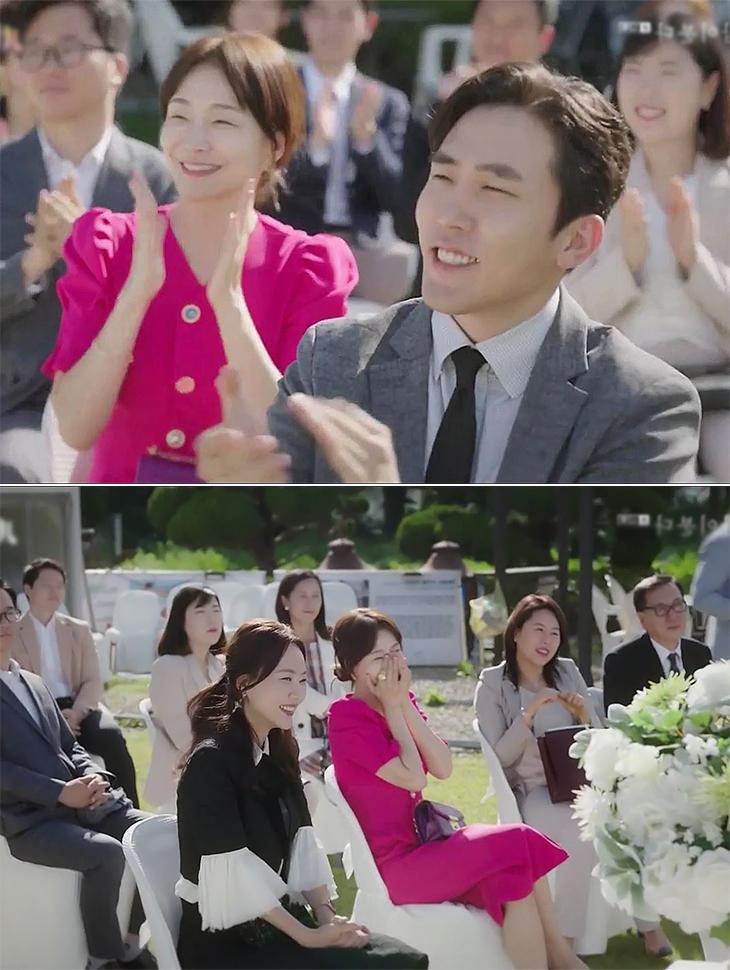 电视赞助商<br><br> <b>JTBC 'The wind blows'</b> <br> Park Hyoju <br><br> D3555