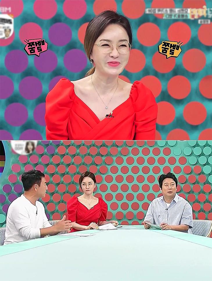 电视赞助商<br><br> <b>MBN 'Modern Family'</b> <br> Kim Jeongnan <br><br> D3554