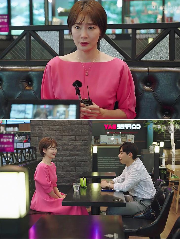 电视赞助商<br><br> <b>JTBC'风吹'</b> <br> Park Hyojoo <br><br> D3493