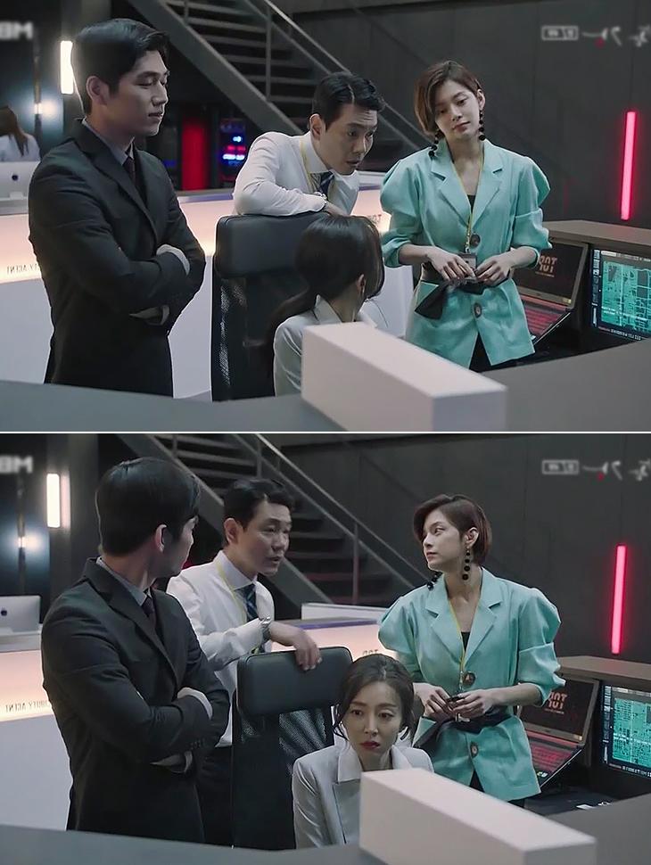 电力赞助商<br><br> <b>MBN 'Graceful'</b> <br> Jung Hyein <br><br> J9014