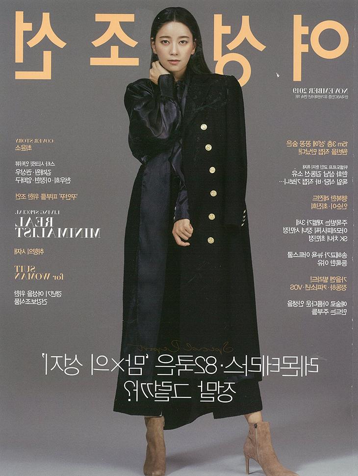 杂志杂志<br><br> <b>Female chosun</b> <br>Choi  Yunso <br><br> MBD91O3B001
