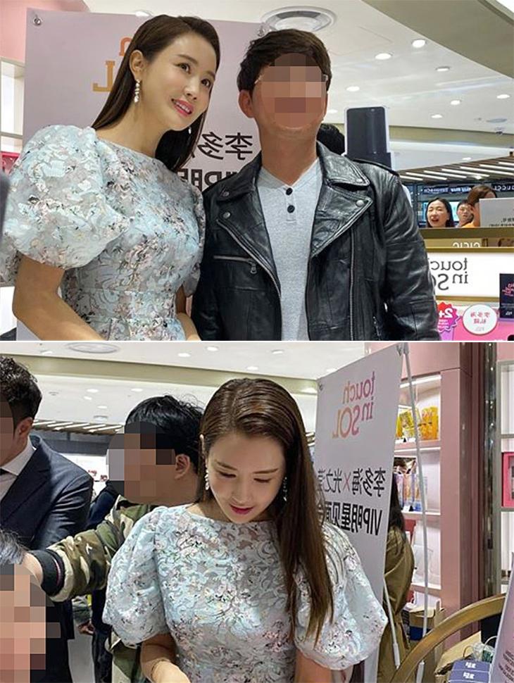 电力赞助商<br><br>  <b>Cosmetic Brand 'Touch In Sol' China Event</b> <br>Lee Dahae <br><br> D9082