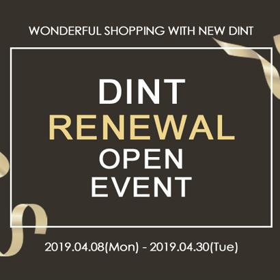 [结束] DINT RENEWAL OPEN EVENT