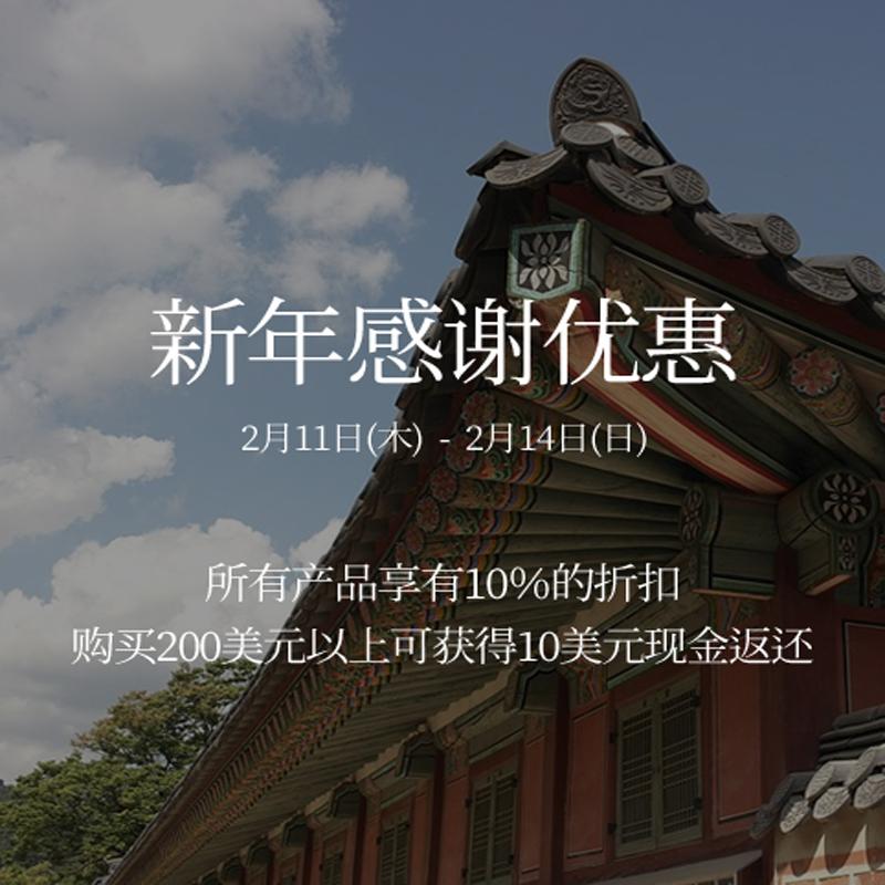 [结束] LUNAR NEW YEAR EVENT